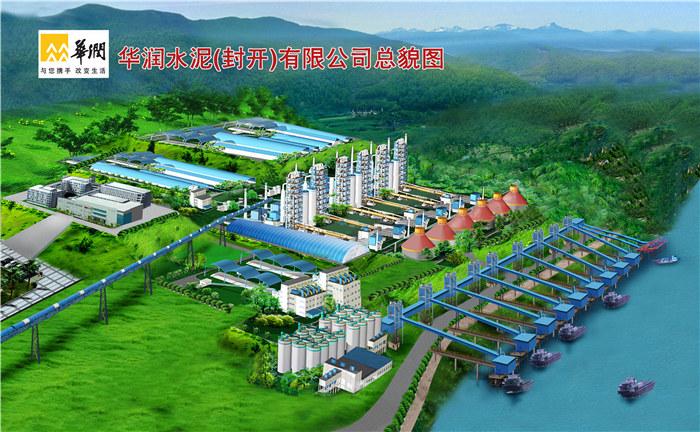 华润水泥(封开)有限公司6×4500t/d熟料水泥生产线土建工程D12标段