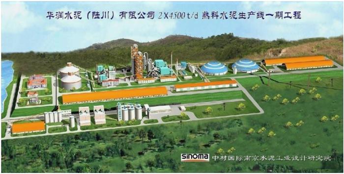 华润水泥(陆川)有限公司2×4500t/d熟料新型干法水泥生产线及余热发电土建一期工程C标段
