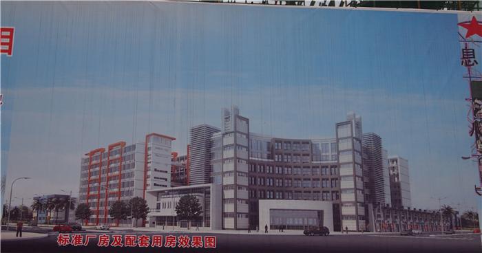 钦州市河东工业园B5地块标准厂房工程(2标)