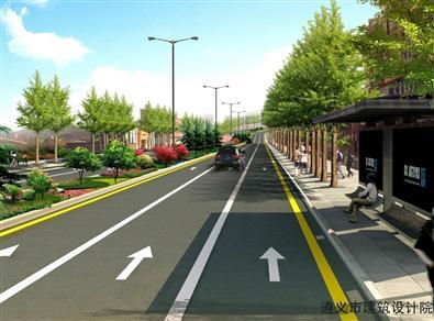 威宁县滨海大道道路改造工程