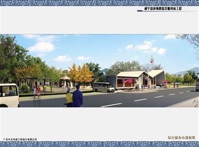 威宁县环海路工程