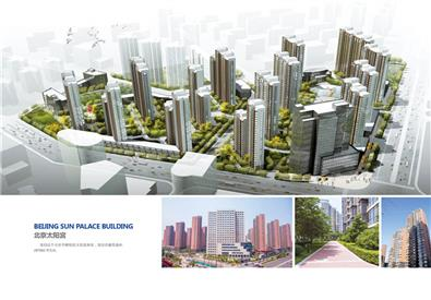 北京太阳宫(北京市结构长城杯工程奖)