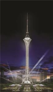 越南河内电视塔