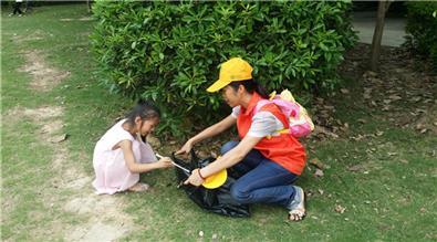 【媒体报道】《南国早报》报道我公司参加第六届户外清洁日暨环境保护日公益活动