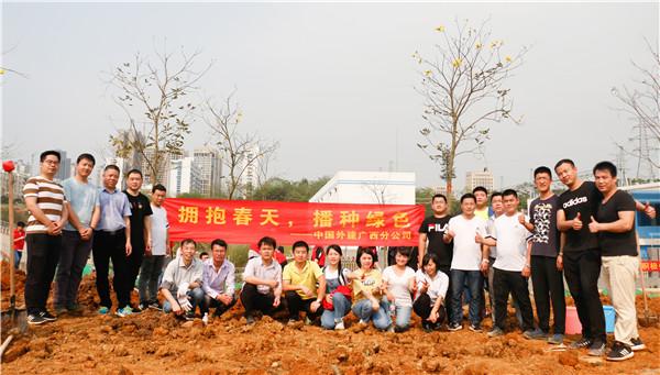 拥抱春天,播种绿色,党支部工会组织员工参加义务植树