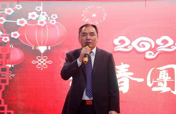 中国最新万博体育app官网下载万博体育app登入分公司二〇二〇年新春团拜会成功举行